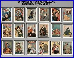 Utagawa Kunisada (1786-1865) Ancienne Estampe Japonaise Dyptique (32)