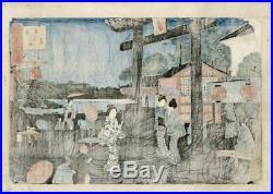 Véritable Estampe Japonaise Originale De Hiroshige Le Sanctuaire De Tenmangû