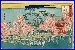 Véritable Estampe Japonaise Originale De Hiroshige les cerisiers en fleurs
