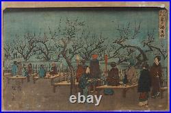 Véritable estampe japonaise originale de Hiroshige Hanami picnic à Ueno