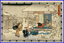 Véritable estampe japonaise originale de Hiroshige La revanche des 47 ronins 9
